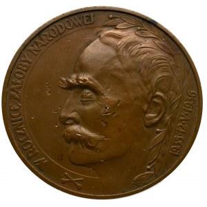 Polska, medal na rocznicę śmierci Józefa Piłsudskiego, 1936