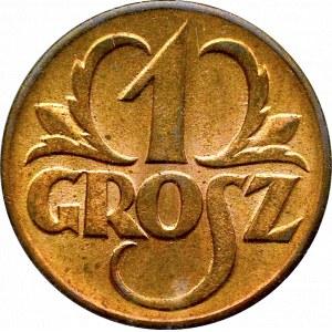 II Rzeczpospolita, 1 grosz 1923 - NGC MS64RD