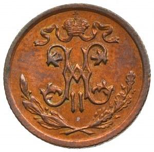 Rosja, Mikołaj II, 1/2 kopiejki 1914