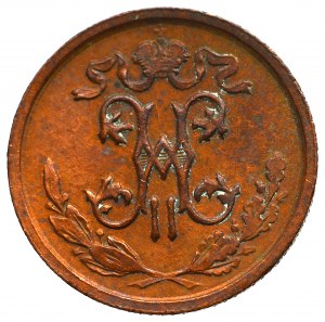 Rosja, Mikołaj II, 1/2 kopiejki 1912