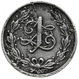 II RP, 1 złoty, 24 baon KOP Sejny - rzadkie