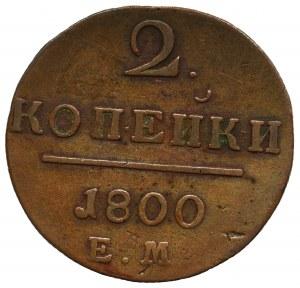 Russia, Paul I, 2 kopecks 1800 EM, Jekaterinburg