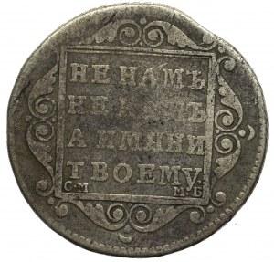 Rosja, Paweł I, Rubel 1798