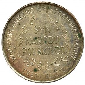 Polska, medal z 1979 roku wybity z okazji pielgrzymki Jana Pawła II