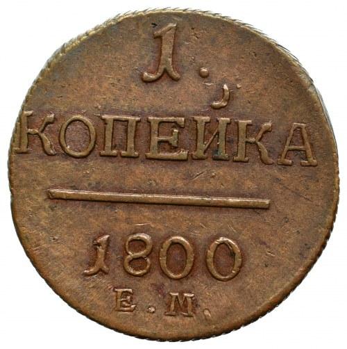 Rosja, Paweł I, 1 kopiejka 1800 EM