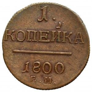 Russia, Paul I, 1 kopeck 1800 EM
