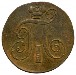 Russia, Paul I, 2 kopecks 1801 EM, Jekaterinburg