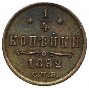 Russia, Alexander III, 1/4 kopeck 1892