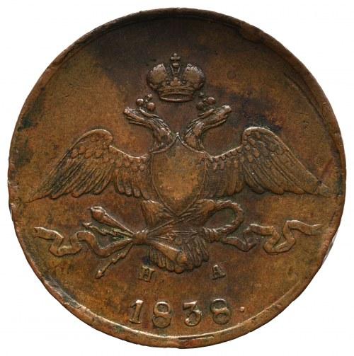 Russia, Nicholaus I, 10 kopecks 1834