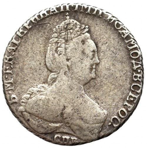 Russia, Catherine II, Griviennik 1796