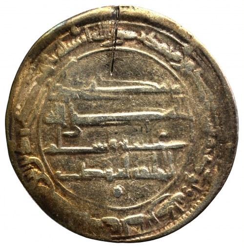 Abbasydzi, Al-Mahdi (158-167 AH), Dirham Madinat as Salam