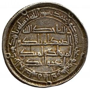 Umajjadzi, Kalif Hisam (105-125 AH), Dirham Wasit