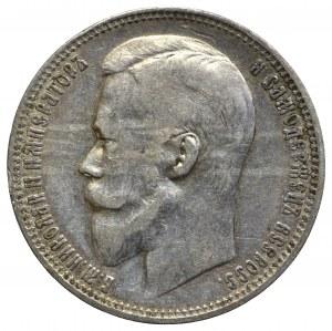 Rosja, Mikołaj II, Rubel 1899