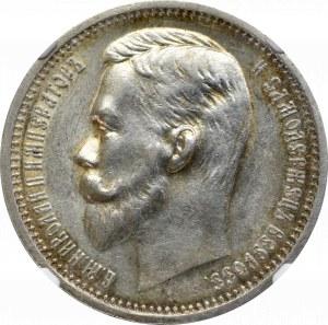 Russia, Nicholas II, Rouble 1912 ЭБ - NGC MS62+