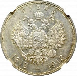 Rosja, Mikołaj II, Rubel 1913 300 lecie dynastii Romanowów - płytki stempel NGC MS61