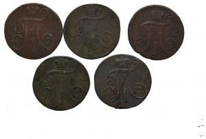 Rosja, Paweł I, zestaw 2 kopiejek