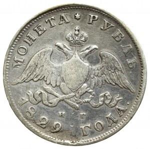 Russia, Nicholaus I, Ruble 1829 НГ