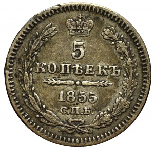 Rosja, Aleksander II, 5 kopiejek 1855