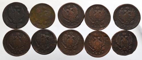 Rosja, Aleksander I, Zestaw 2 kopiejki