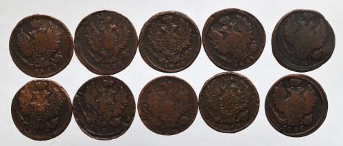 Rosja, Aleksander I, zestaw kopiejek