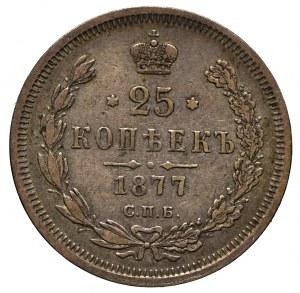 Russia, Alexander II, 25 kopecks 1877 НФ