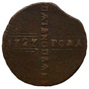 Russia, Peter II, 5 kopecks 1727