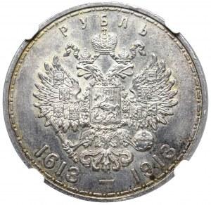 Rosja, Mikołaj II, Rubel 1913 300-lecie dynastii Romanowów - stempel płytki NGC UNC Details