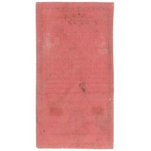 Insurekcja kościuszkowska, 100 złotych 1794 B
