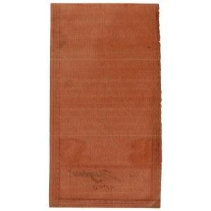 Insurekcja kościuszkowska, 50 złotych 1794 A