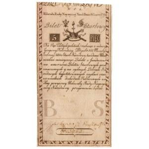 Insurekcja kościuszkowska, 5 złotych 1794 N.C.1