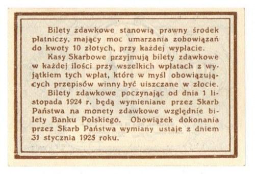 II RP, 10 groszy 1924
