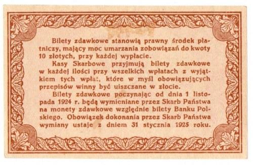 II RP, 50 groszy 1924