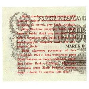II RP, 5 groszy 1924 - prawa połówka