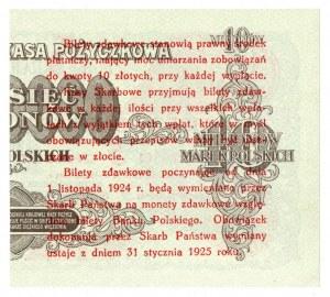 II RP, 5 groszy 1924 - lewa połówka