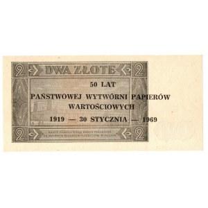 PRL, 2 złote 1948 z nadrukiem 50 LAT PAŃSTWOWEJ WYTWÓRNI PAPIERÓW WARTOŚCIOWYCH