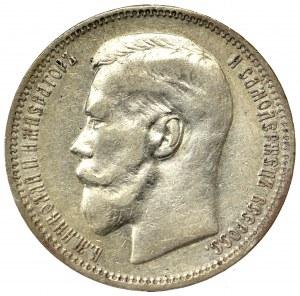 Russia, Nicholas II, Coronation rouble 1896