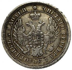 Russia, 25 kopecks 1856 ФБ