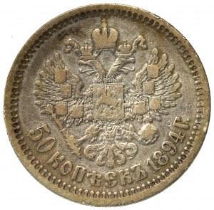 Russia, Alexander III, 50 kopecks 1894