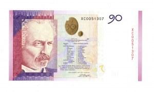PWPW, 90 Ignacy Jan Paderewski