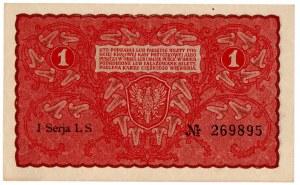 II Rzeczpospolita, 1 marka polska 1919 I SERIA LS