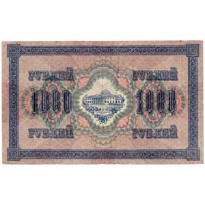 Rosja, 1000 Rubli 1917