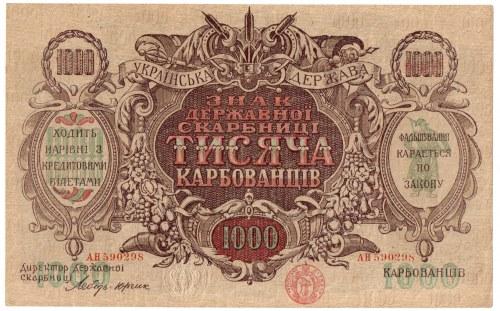 Ukraina, 1.000 karbowańców