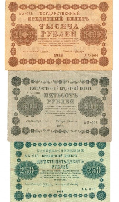 Rosja, zestaw 250, 500, 1000 rubli 1918