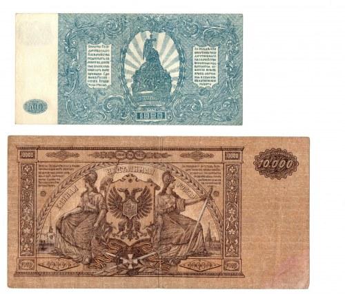 Rosja, zestaw 10 000 rubli 1919 i 500 rubli 1920