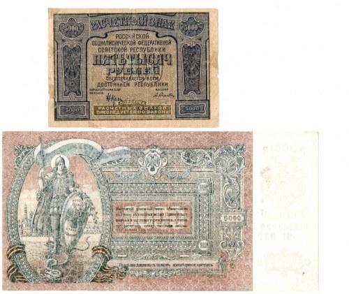 Rosja, zestaw 2 x 5000 rubli