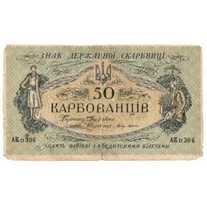 Ukraina,50 karbowańców 1918