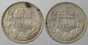 Węgry, Zestaw 1 korona