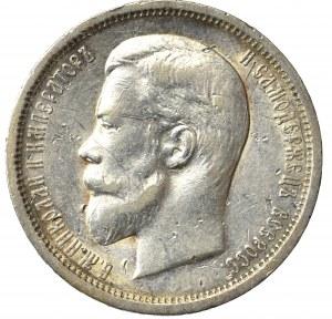 Rosja, Mikołaj II, 50 kopiejek 1913 ЭБ