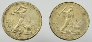 Russia, set 2 x 50 kopeks