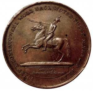 Polska, Medal Józef Poniatowski na pamiątkę śmierci w 1813